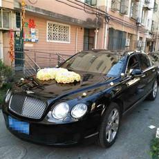 上海宾利飞驰出租 宾利婚车代驾 婚庆婚礼豪车出租