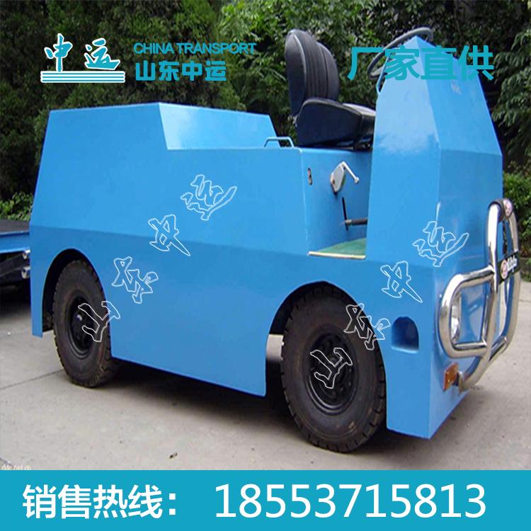 蓄电池牵引车厂家 蓄电池牵引车价格 蓄电池牵引车