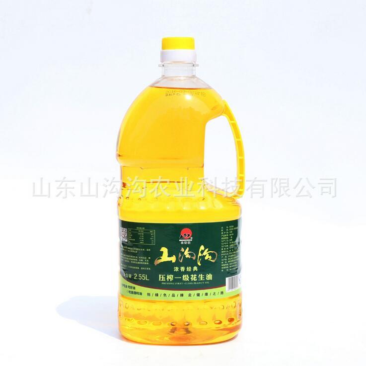 供应浓香经典 压榨一级花生油 非转基因2.5L山沟沟花生油 安全保证