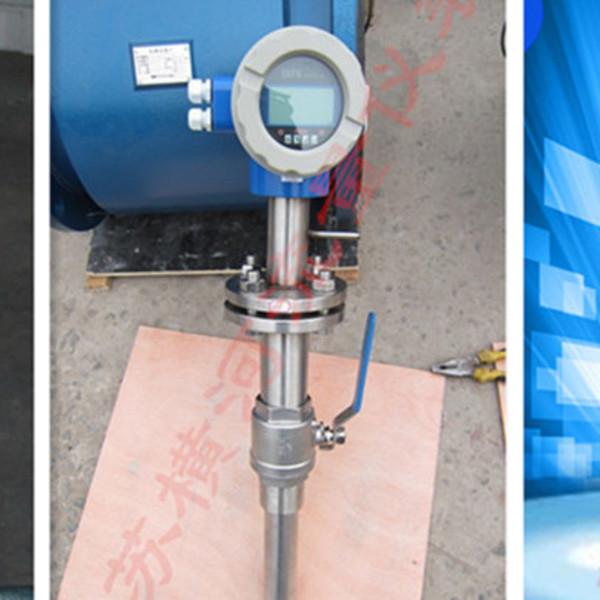 EMFP插入式电磁流量计厂家