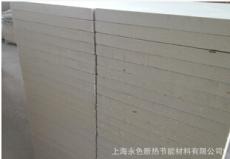 陶瓷纤维背衬板 陶瓷纤维保温板 陶瓷纤维不抛光板