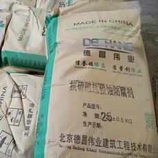 混凝土抗硫酸盐侵蚀防腐剂 混凝土防腐剂 海港码头防腐防水专用料