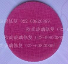 玻璃划痕修复工具2寸粉色玻璃研磨片