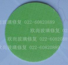 玻璃划痕修复工具1寸绿色玻璃研磨片