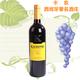 西班牙进口红酒 卡农西拉干红葡萄酒 源自1920