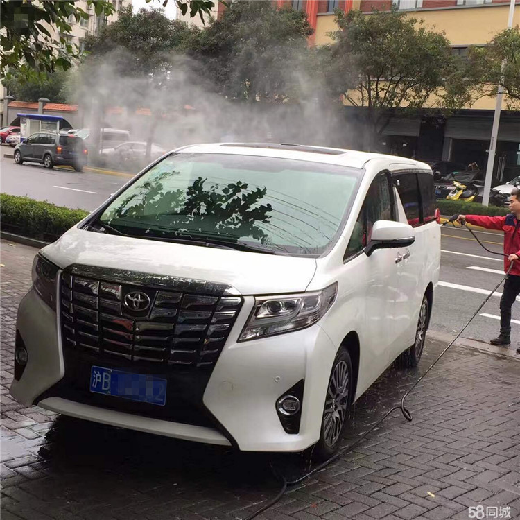 上海丰田埃尔法保姆车租赁 高档MPV出租 租埃尔法