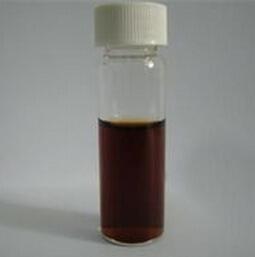 供应 石墨烯量子点溶液