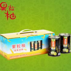 休闲食品批发 解酒降火果粒柚饮料 清爽润肺平和蜜柚果肉果汁 300ML