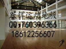 直销排球体育地板体育馆木地板