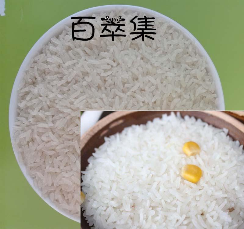 魔芋米 百萃集魔芋米 低卡无糖健康方便食品 纯魔芋米 厂家直销