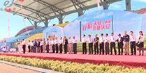 第102期:2016中国庆安绿色水稻文化节暨大型O2O订货会精彩集锦