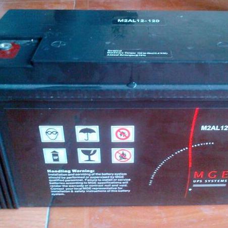 梅兰日兰蓄电池M2AL12-65价格-直销