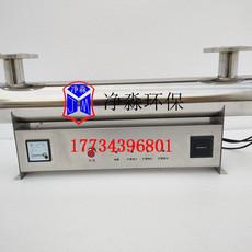 廠家直銷凈淼JM-UVC-225食品級304不銹鋼紫外線消毒殺菌器 質優價廉可加工定制全國包郵