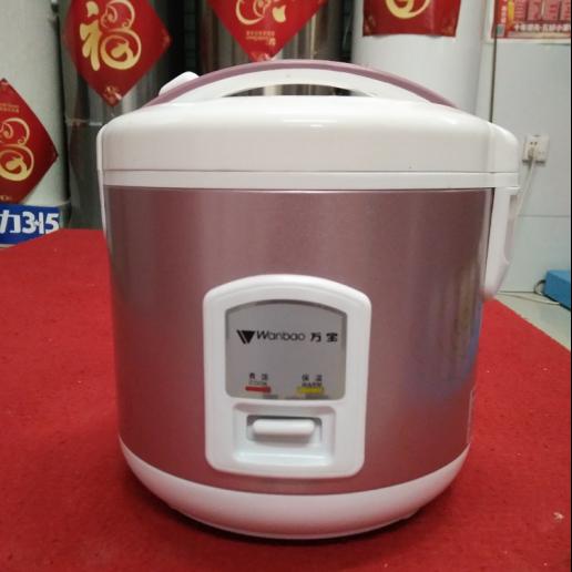 万宝电饭煲CFXB20-10家用2L