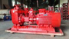 消防泵,XBD自吸式消防泵,排吸自吸消防泵,卧式自吸泵