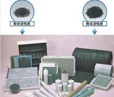 强吸附性佳活性炭过滤网