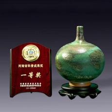 天球瓶  国粹钧窑现代艺术收藏观赏精品
