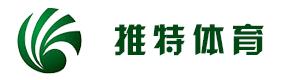 北京推特体育用品有限公司