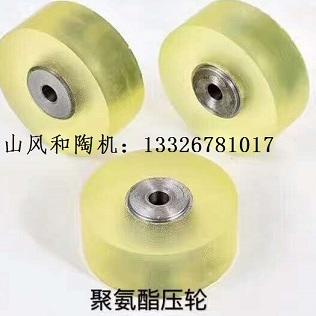 瓷砖加工机械 陶瓷加工机械 瓷砖圆弧抛光机通用配件瓷砖压轮支架