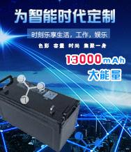 北京锦忆佳业科技有限公司