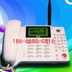 东莞茶山无线电话|茶山移动无线固话|客服中心
