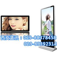 广告机租赁、展会租赁广告机,低租金,选西安蓝讯