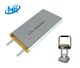 镇痛泵锂电池应急灯锂电池 3.7V 4400mAh