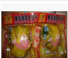 供应鱼酸菜