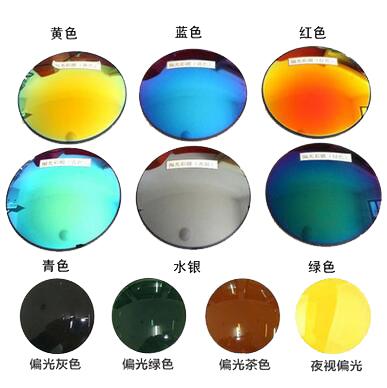 供应 偏光镜片1.56 1.61 1.67炫彩偏光反光近视眼镜片