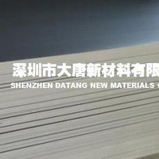 惠州PVC床板批发,惠城PP床板订做,惠东防虫防潮无毒塑料床板厂家