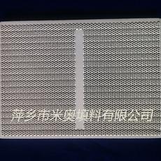 供应8字形花纹红外线蜂窝陶瓷板 瓦斯专用陶瓷片186X134X13mm