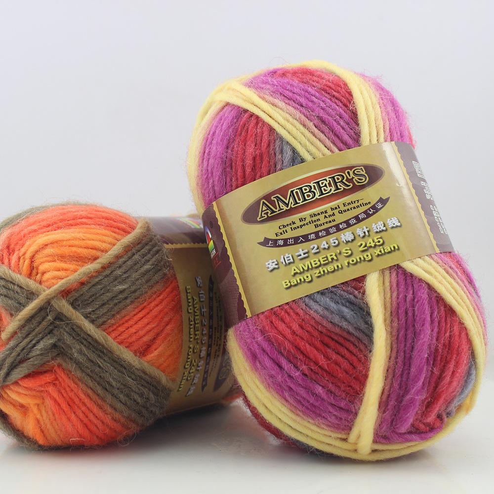 安博士乐谱线245羊毛线 段染渐变色毛线 围巾帽子线 厂家特价批发