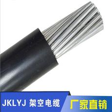厂家直销控制电缆绝缘 50平方聚乙烯铝芯电缆 阻燃