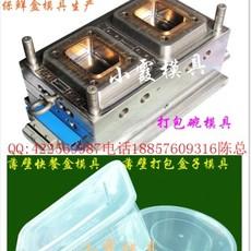 中国生产一次性塑料快餐盒模具浙江模具