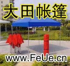 折叠帐篷,天津帐篷,遮雨帐篷,优质帐蓬