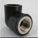 天津塑料管件厂家供应(HDPE内牙弯头)