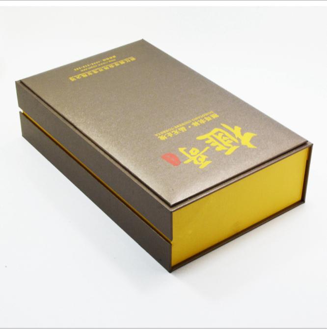 长方形化妆品月饼礼品盒纸包装盒子图片
