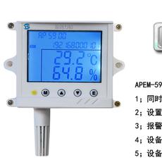 温度传感器,北京盈创力,[无线温度传感器]