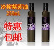 长白山紫苏油 255ml