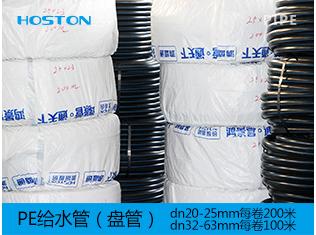 供应HDPE水管SDR11 1.60Mpa(外径63mm 壁厚5.8mm)