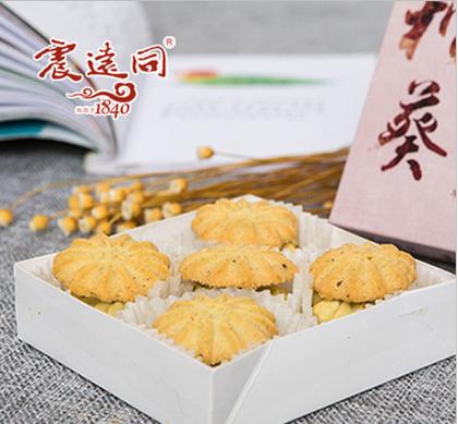 震远同 秋葵特色风味曲奇饼干小盒装90g 浙江特产传统糕点小吃