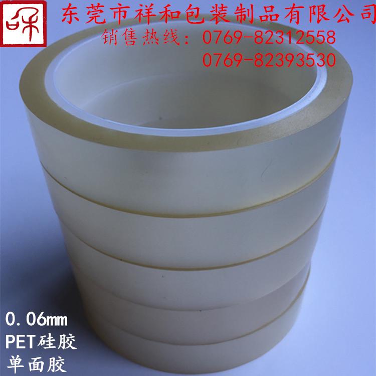 工厂直供18.5MM*33M*0.06T耐高温无痕单面硅胶带 透明PET不残胶遮蔽胶