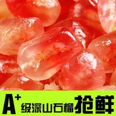 【新鲜石榴批发】 单果重9两-1斤   6枚装   66元每箱  包邮  现摘石榴