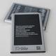 供应 适用于N9006 N9005手机电池