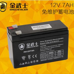 供应 金武士12v7ah铅酸免维护蓄电池报警主机后备UPS不间断电源电瓶