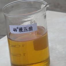 润滑油闪点测定方法 液压油总碱值检测标准
