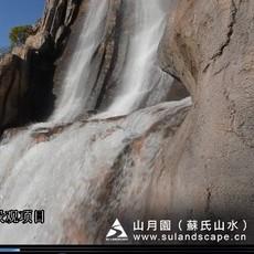 广州珠江新城汇悦台假山叠水景观  假山瀑布  假山价格