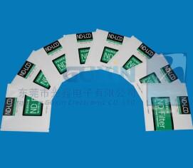 日本富士滤光片  ND-LCD滤光片 1% 3% 6% 10% 透光率  滤色片