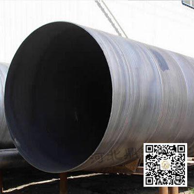 供应大口径厚壁焊接钢管 焊管价格厂家现货直销