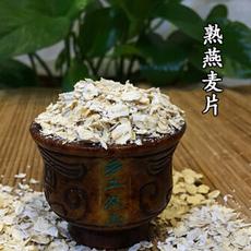 优质低价批发供应熟燕麦片